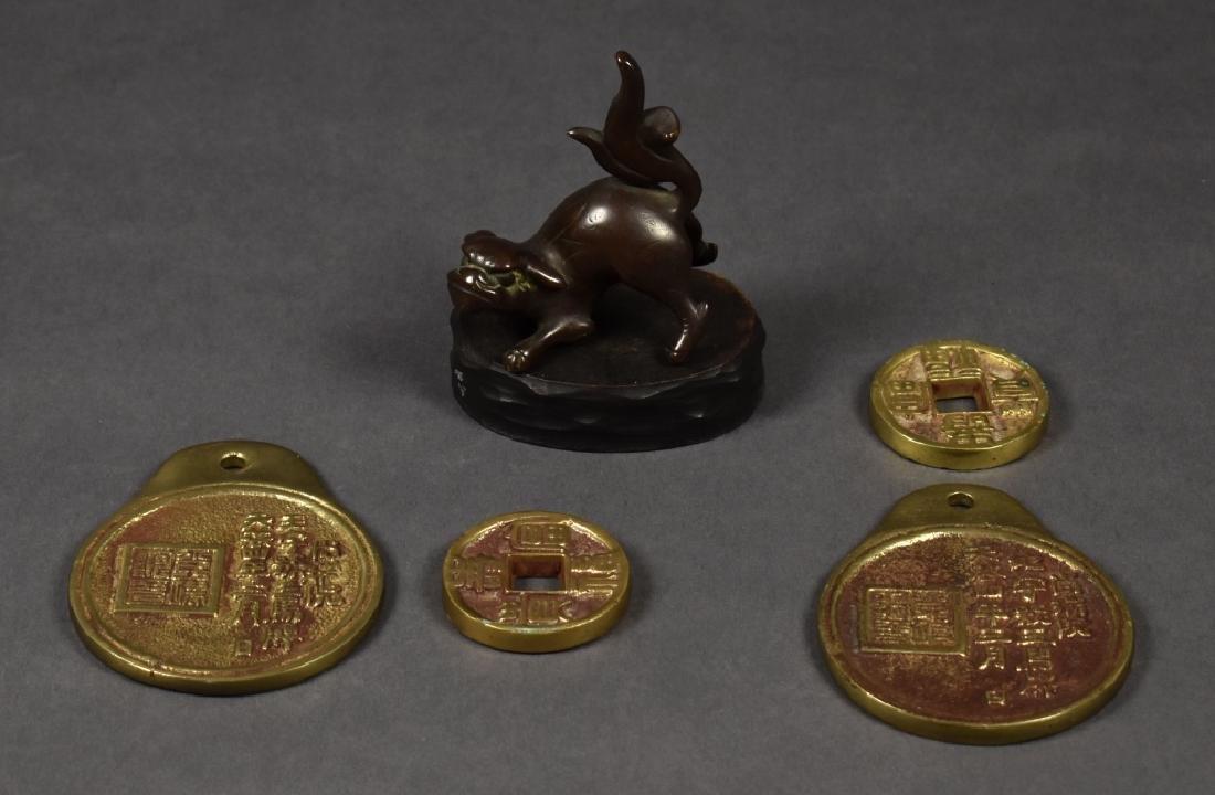 Brass Coins, Decorative Metals, Metal Dog Figurine
