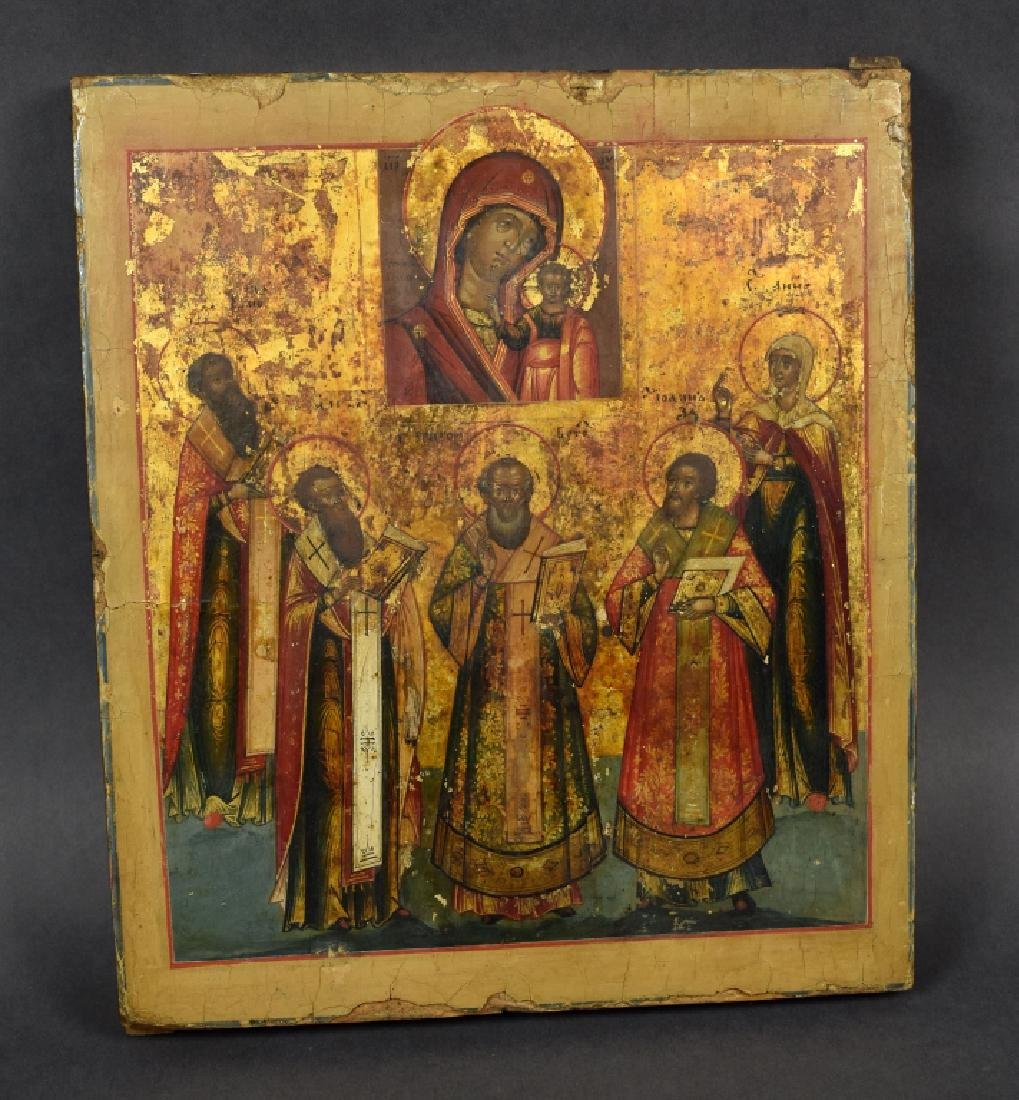 "Oil on Splined Board Icon ""Mother of God"" & Evangelists"