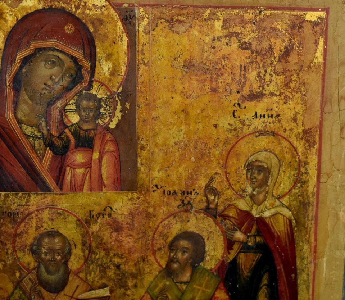 "Oil on Splined Board Icon ""Mother of God"" & Evangelists - 2"