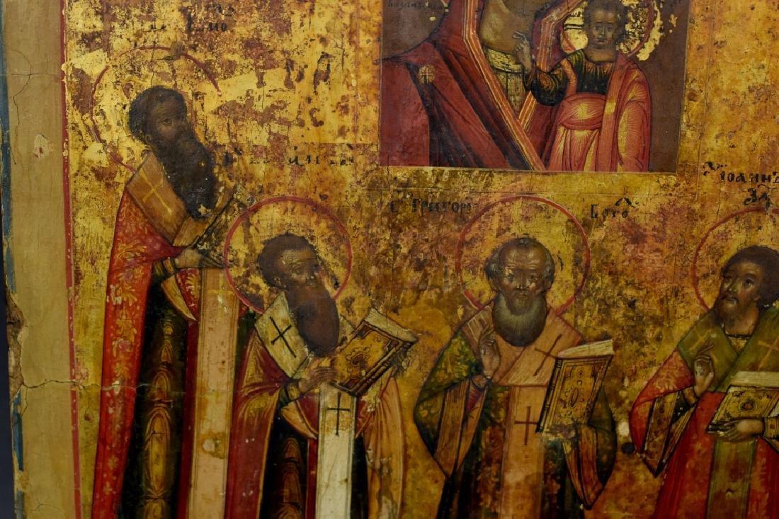 "Oil on Splined Board Icon ""Mother of God"" & Evangelists - 3"