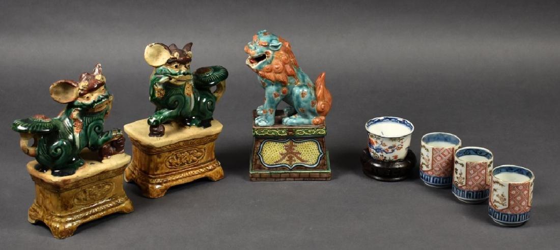 Sancai Glazed Foo Dog Figurines & Wine Cups