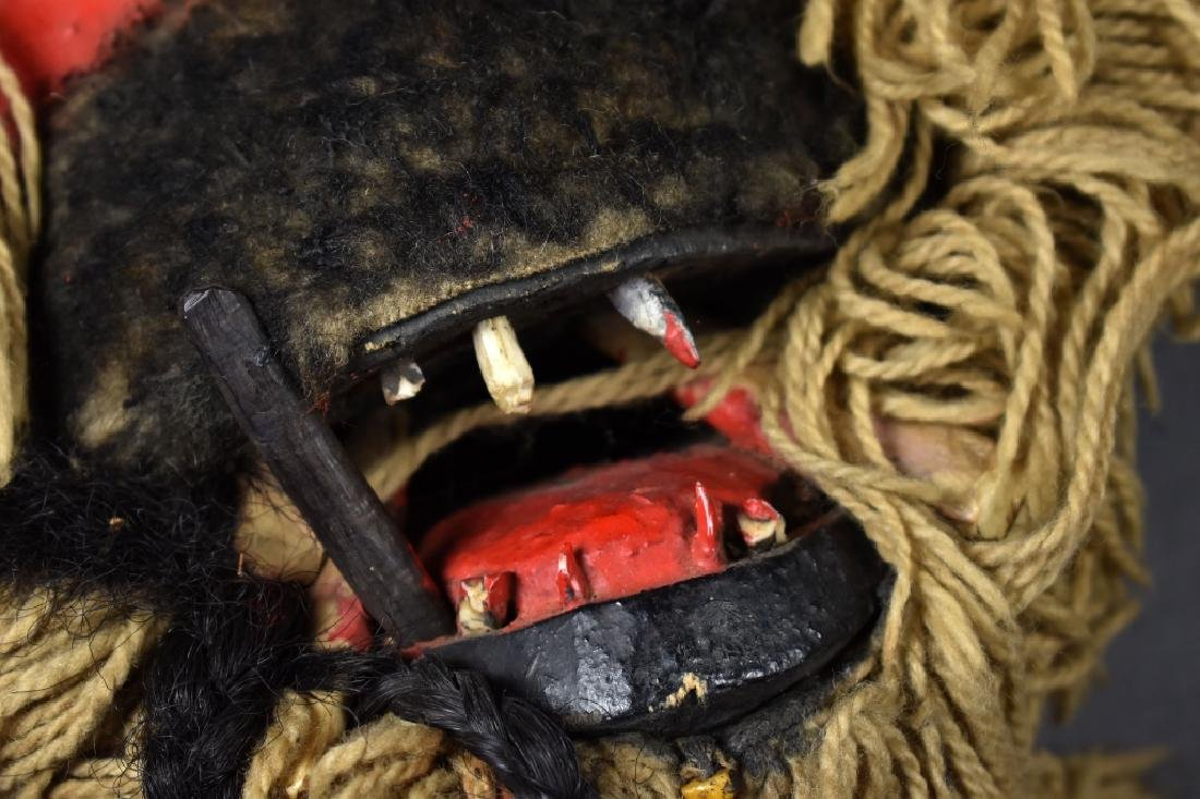 Guere Face Mask - 4