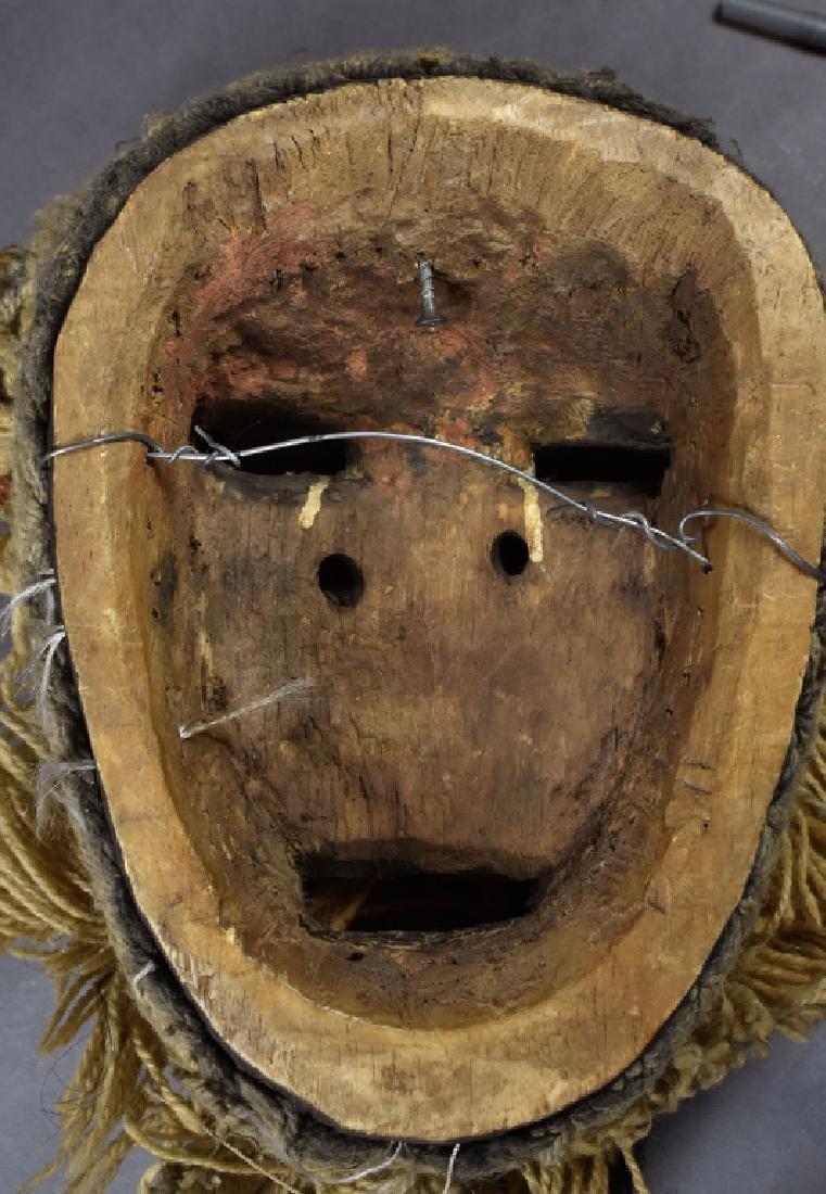 Guere Face Mask - 5