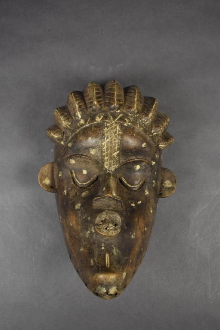 Wyare African Mask