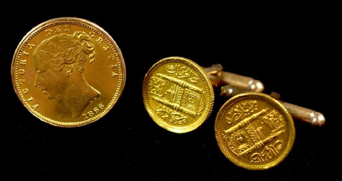 Four Coin Cufflinks - Victoria - 2