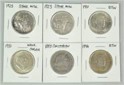 75: Group of Six US Commemorative Half Dollars