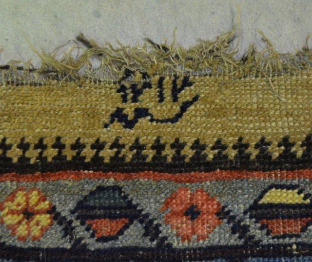Wool on Wool Tribal Oriental Rug - 2