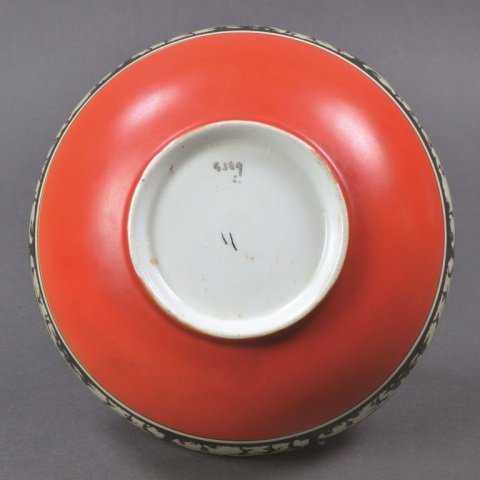 Porcelain Bowl with Silhouette Pattern Rim - 3