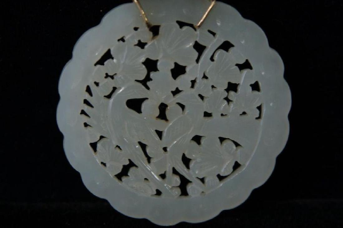 Chinese Jade pendants - round - 6