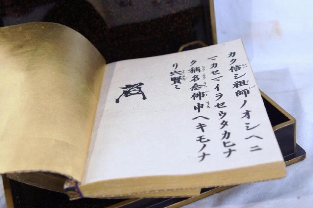 Japanese Pillow book in lacquer box - 6