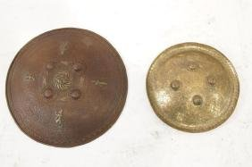 Two Indo Persian Shields