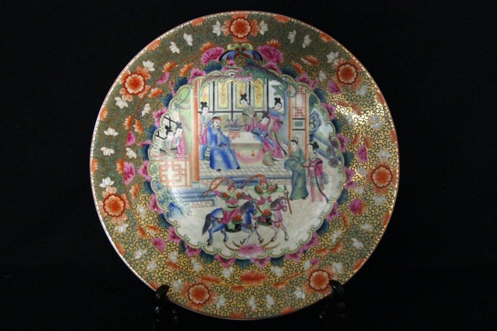 "11: 20.5"" Chinese  Medallion charger"