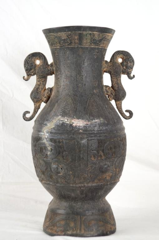 19th c Bronze Chinese vase archaic style