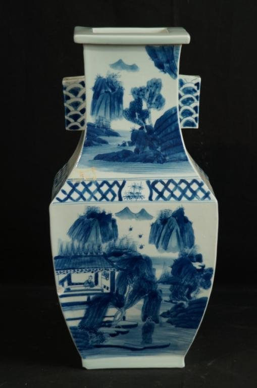 """Blue & White Chinese Vase with Reign mark ~ 15"""""""