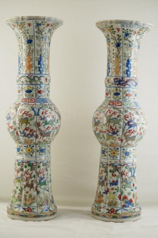 Pair Ming style Doucai glaze sectional Ku vases