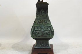 Antique Lamp - Chinese