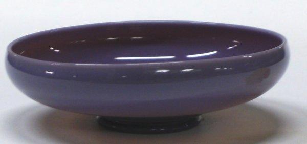 2716: Cambridge Helio Medium Bowl