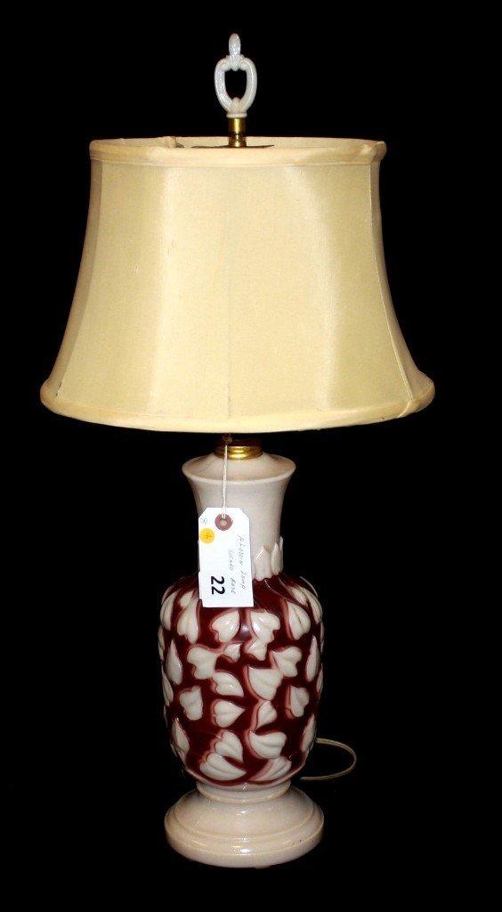 22: SIGNED ALADDIN LAMP