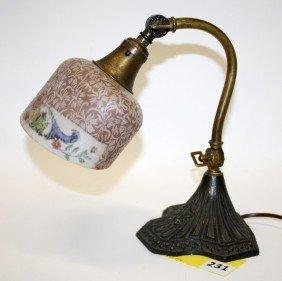 REVERSE SHADE DESK LAMP