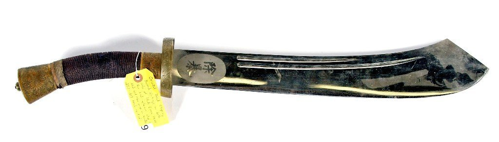 ORIENTAL HEAD CHOPPING SWORD