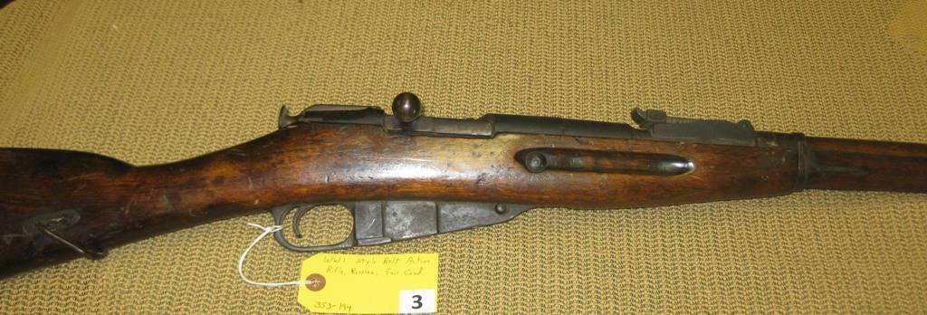 RUSSIAN WWI BOLT ACTION RIFLE