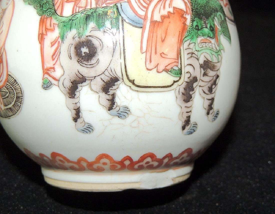 Chinese Porcelain Bottle Vase - 6