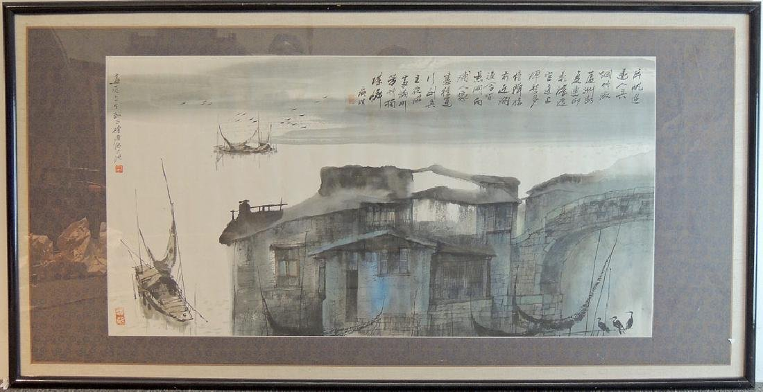 Chinese Watercolor: Seaside with Boats