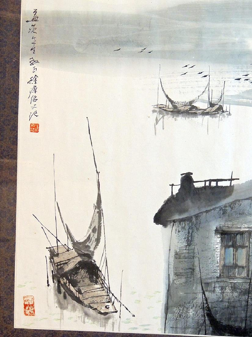 Chinese Watercolor: Seaside with Boats - 3