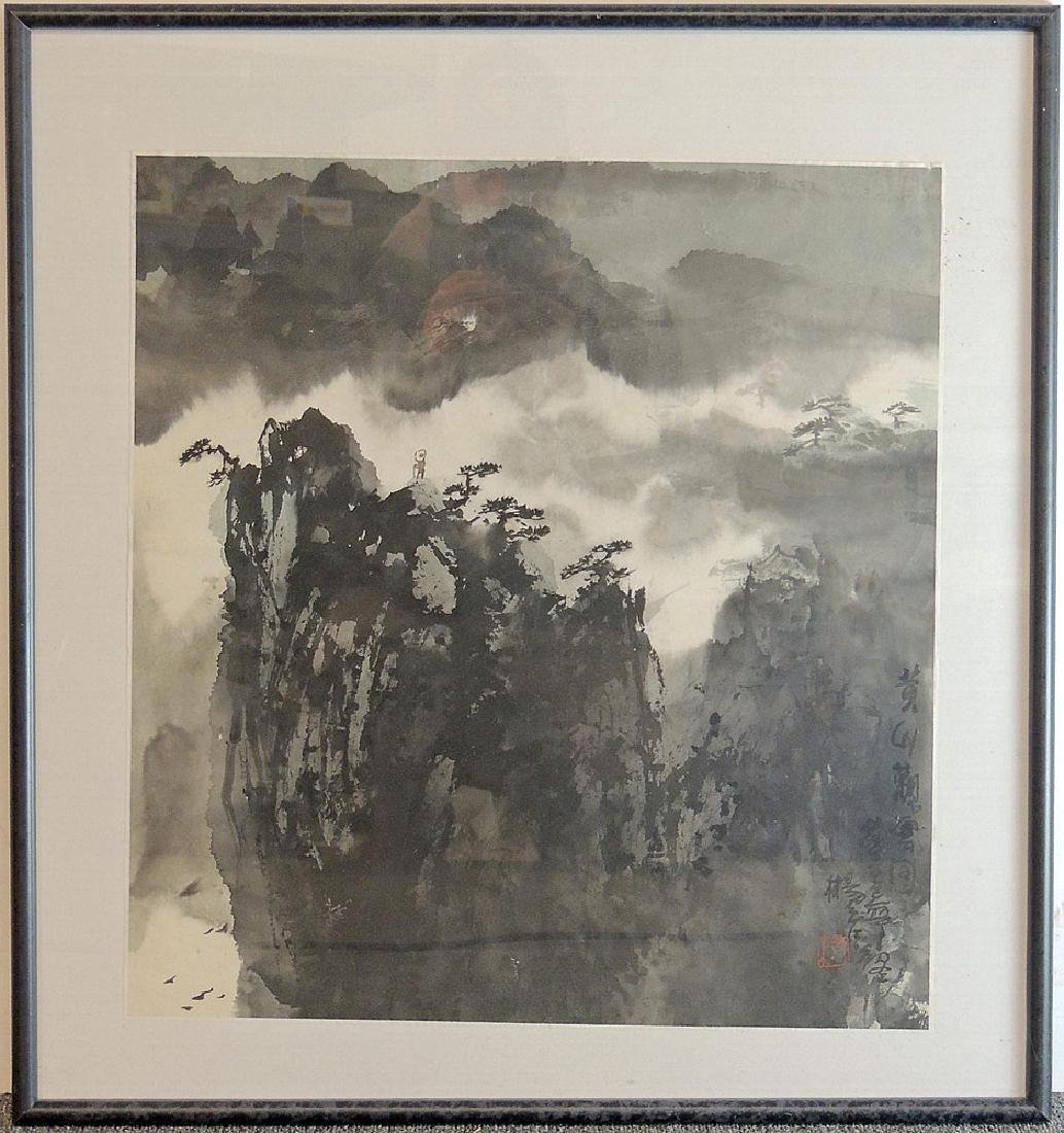 Chinese Watercolor: Mountain with Figure