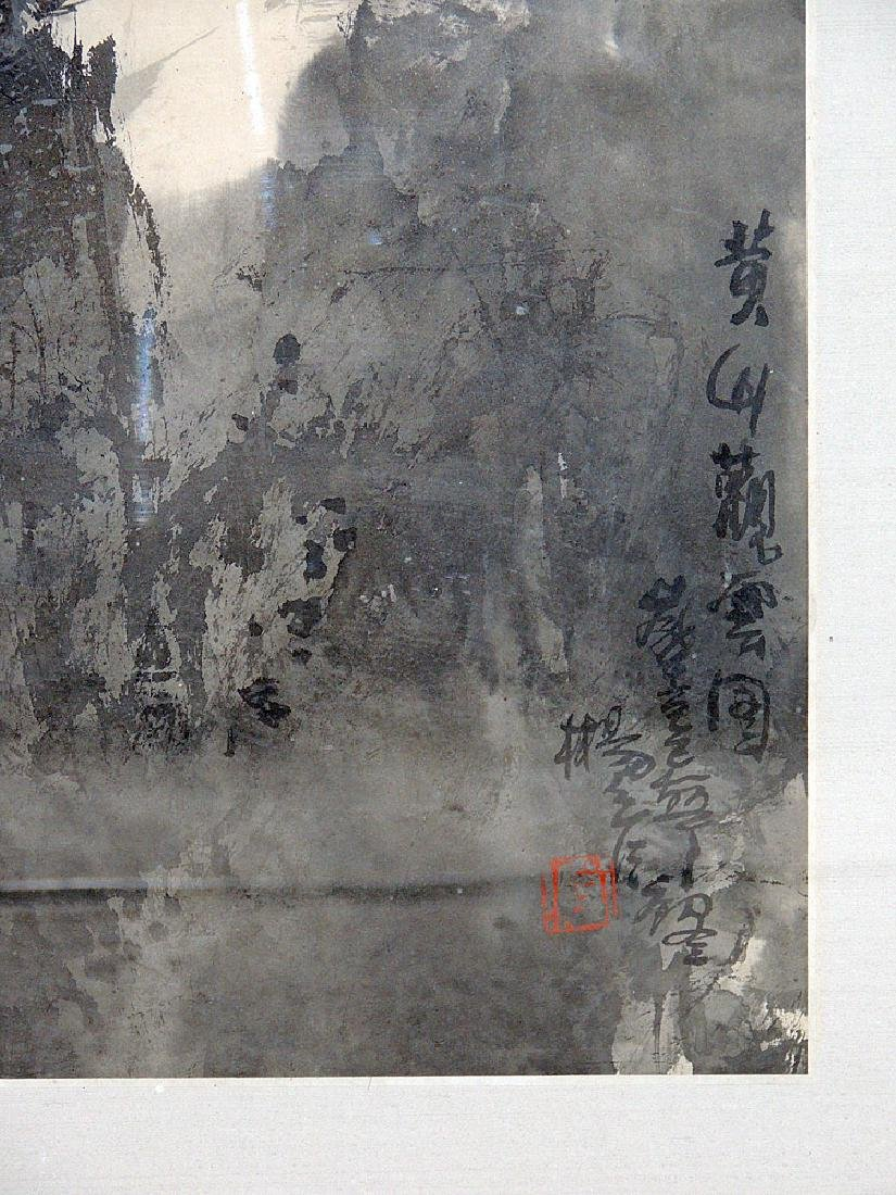 Chinese Watercolor: Mountain with Figure - 2