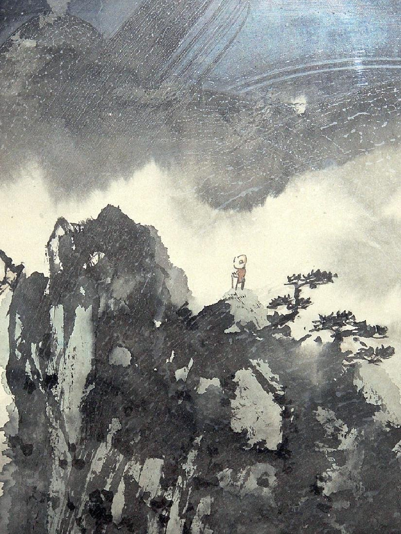 Chinese Watercolor: Mountain with Figure - 3