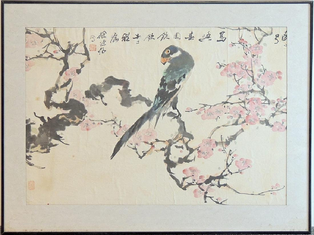 Chinese Watercolor: Bird on Blossoming Branch