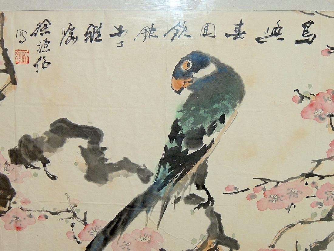Chinese Watercolor: Bird on Blossoming Branch - 2