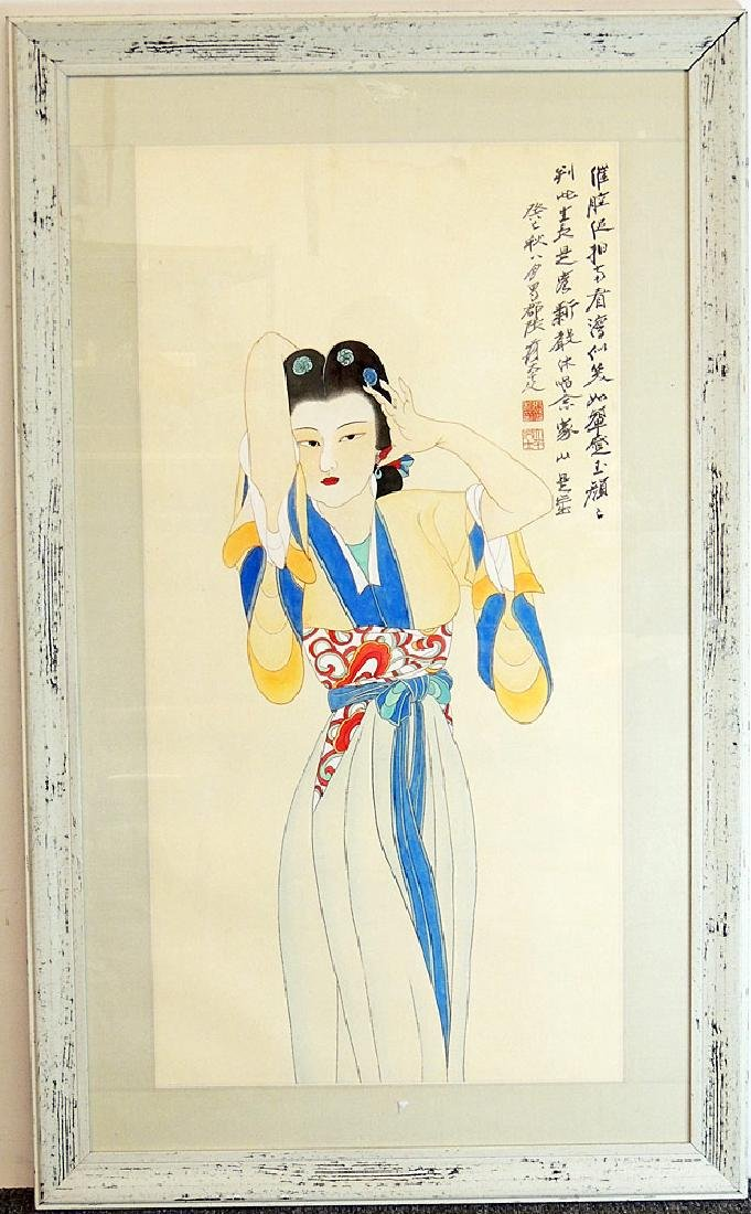 Chinese Watercolor Painting of Woman