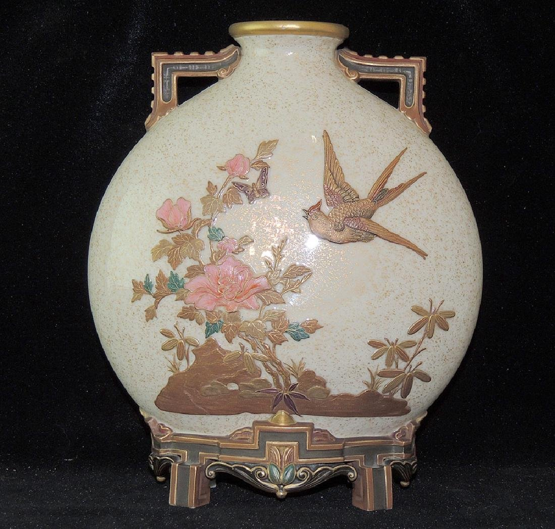 Royal Worcester Moon Flask Vase