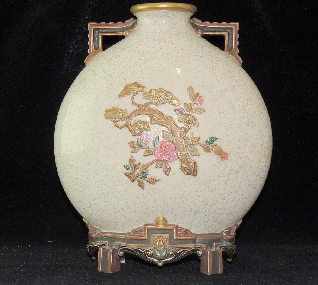 Royal Worcester Moon Flask Vase - 2