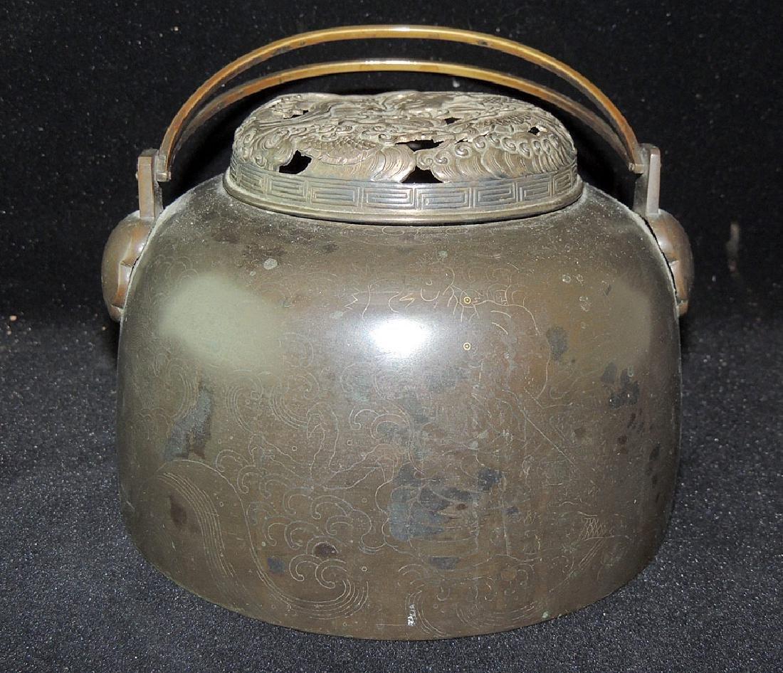 Chinese Bronze Handwarmer - 2