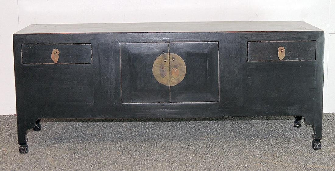 Chinese Black Lacquer Coffer