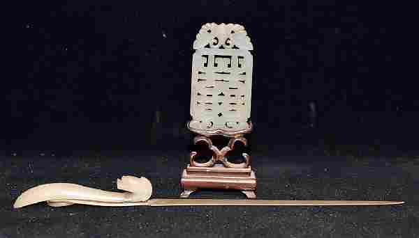 Two Pcs. Chinese Jade: Buckle, Miniature Panel