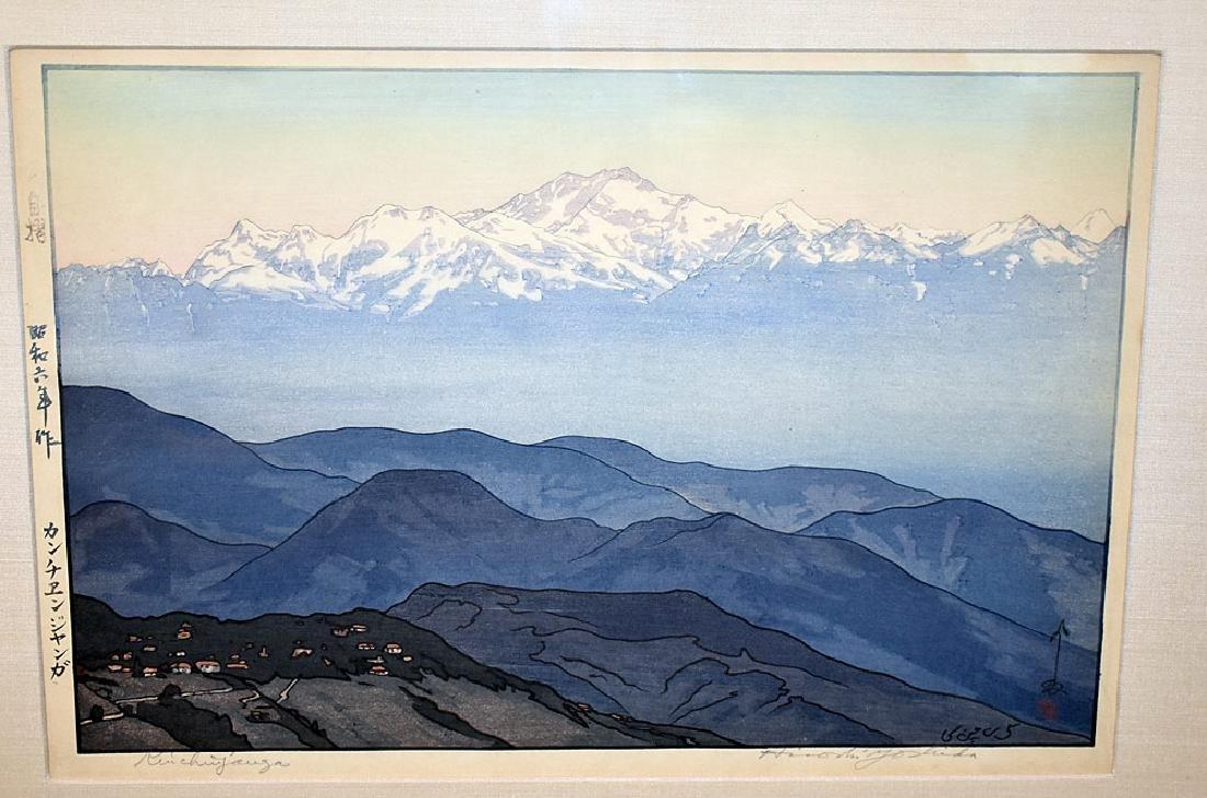 Three Yoshida Woodblock Prints - 4