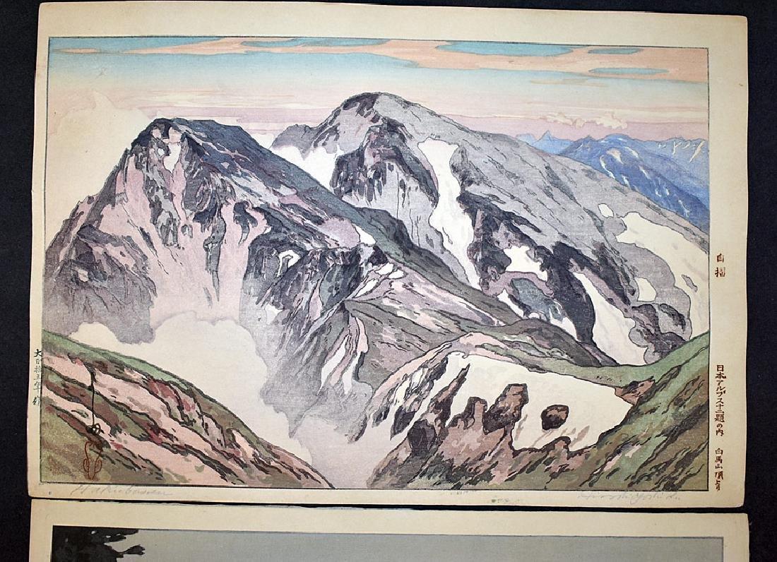 Two Hiroshi Yoshida Woodblock Prints - 2