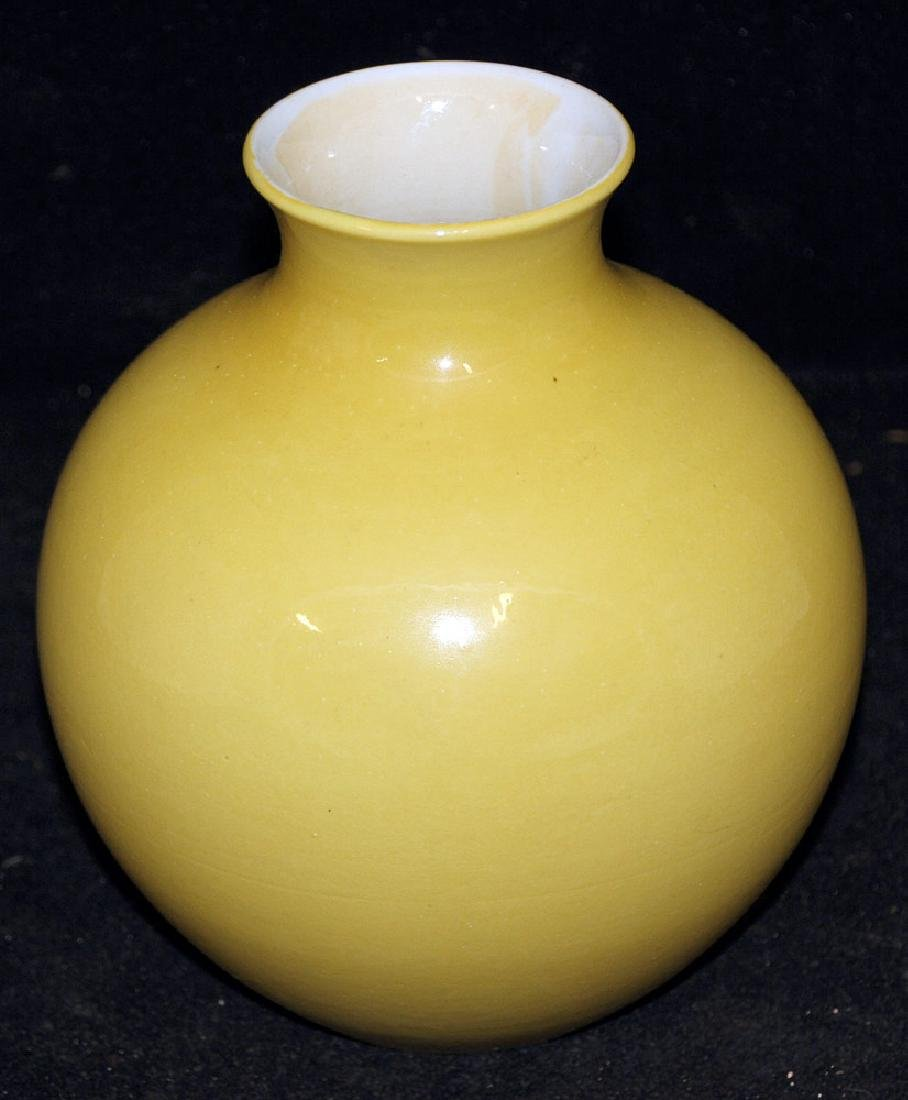 Chinese Porcelain Yellow-glazed Vase