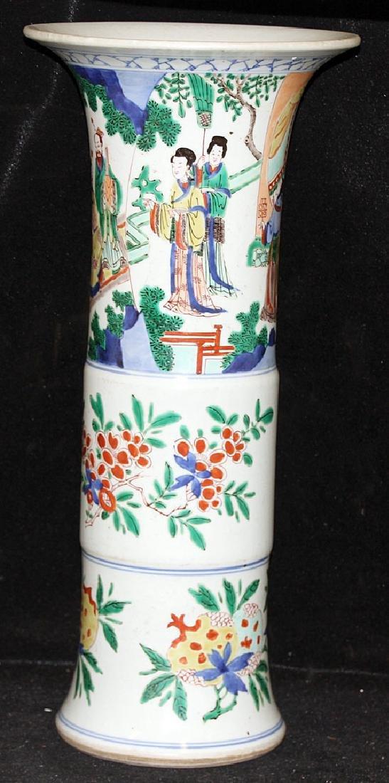 Chinese Wucai Porcelain Gu Vase