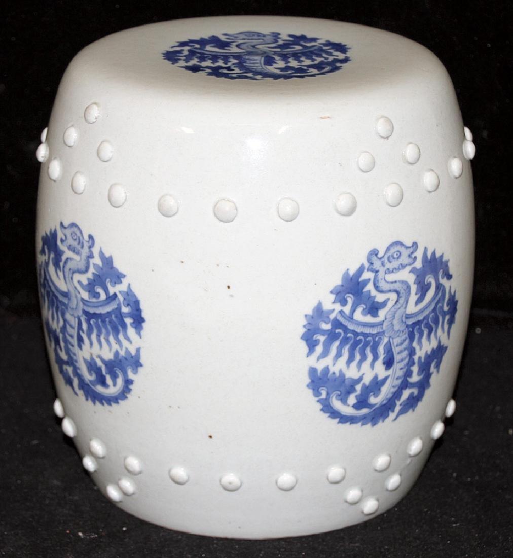 Miniature Chinese Porcelain Garden Seat