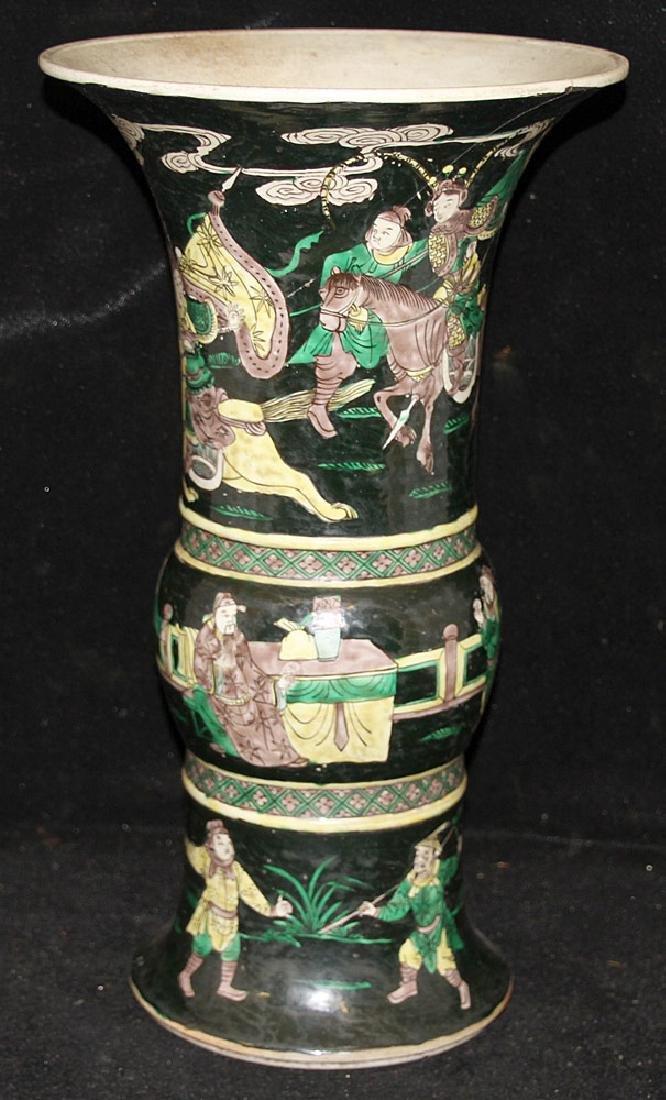 Chinese Famille Noir Porcelain Vase