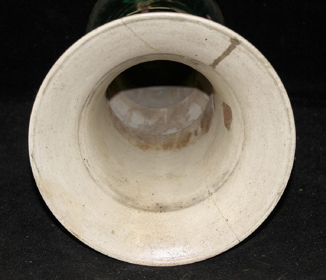 Chinese Famille Noir Porcelain Vase - 4