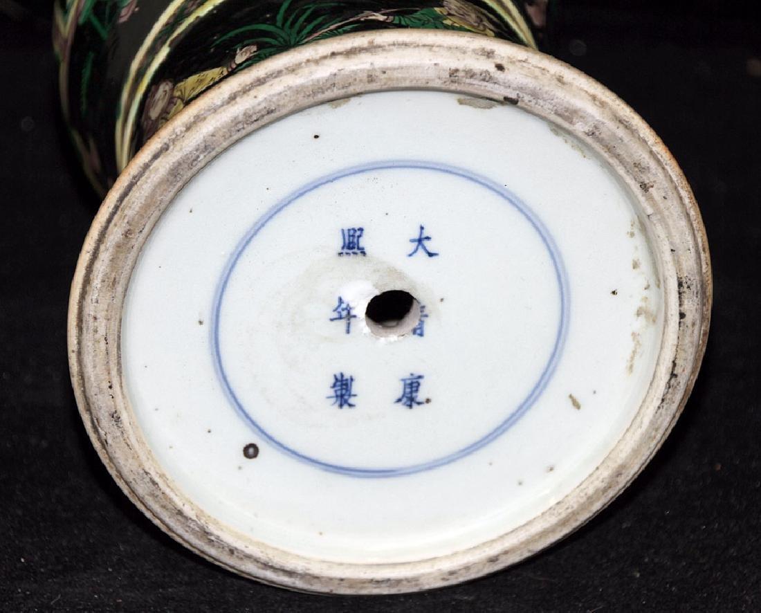 Chinese Famille Noir Porcelain Vase - 5