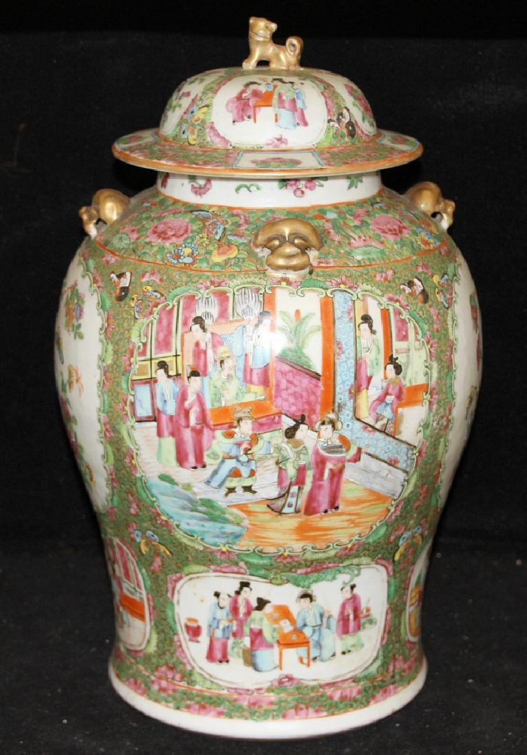 Chinese Porcelain Rose Medallion Ginger Jar