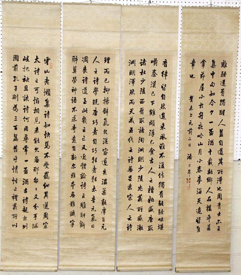 Four Chinese Calligraphy Scrolls