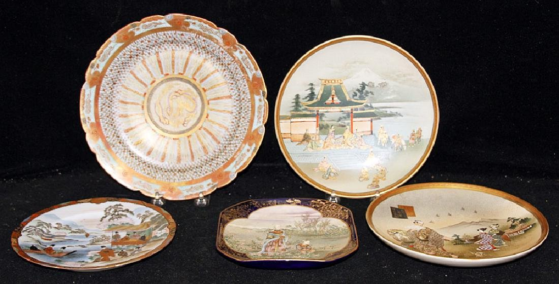 Five Japanese Porcelain Plates